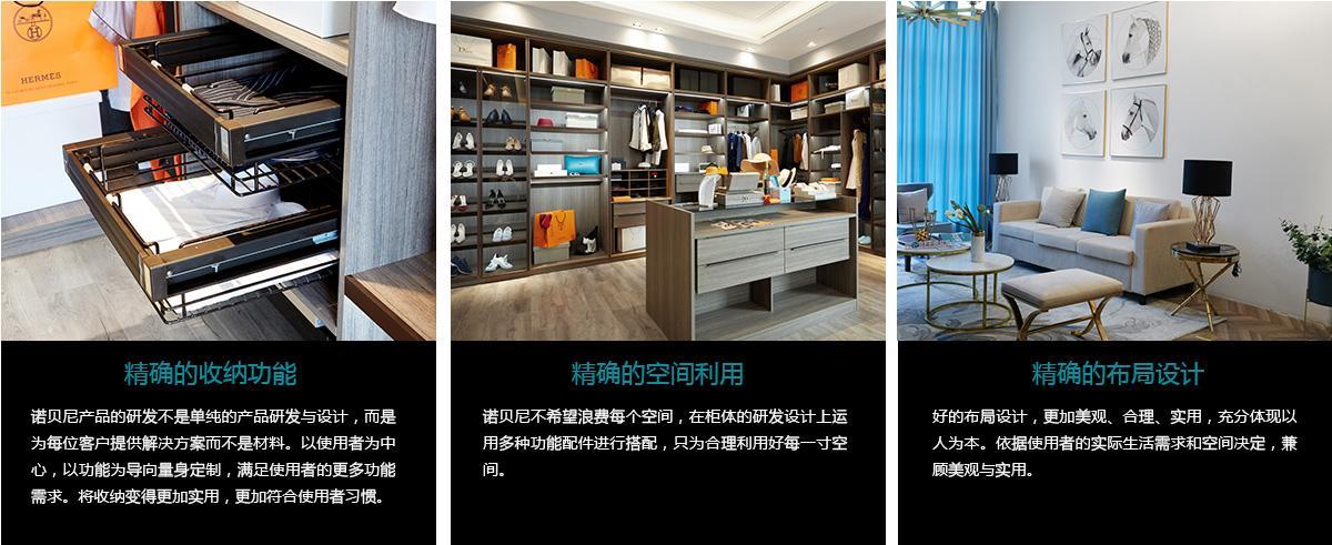 设计与研发_11.jpg